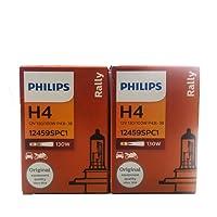 Philips Rally H4 Headlight Bulb (130/100W, 2 Bulbs)