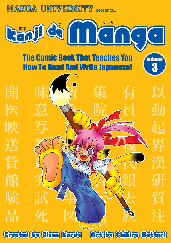 Kanji De Manga Volume 2: The Comic Book That Teaches You How To Read And Write Japanese!