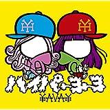YAVAY(通常盤)