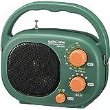 AudioComm 豊作ラジオ PLUS_RAD-H390N 03-5632
