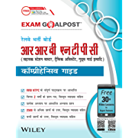 Wiley's RRB NTPC Exam Goalpost Comprehensive Guide, in Hindi