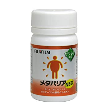 Japan Health and Beauty - Metabarrier NEO about 30 days (240 grains) *AF27