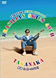 "高中正義 TAKANAKA SUPER LIVE 2018 ""BRASILIAN SKIES 40th 野音 de カーニバル!! [DVD]"