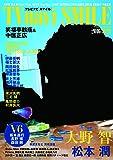 TVnavi SMILE vol.20(テレビナビ首都圏版増刊)2016年5月号