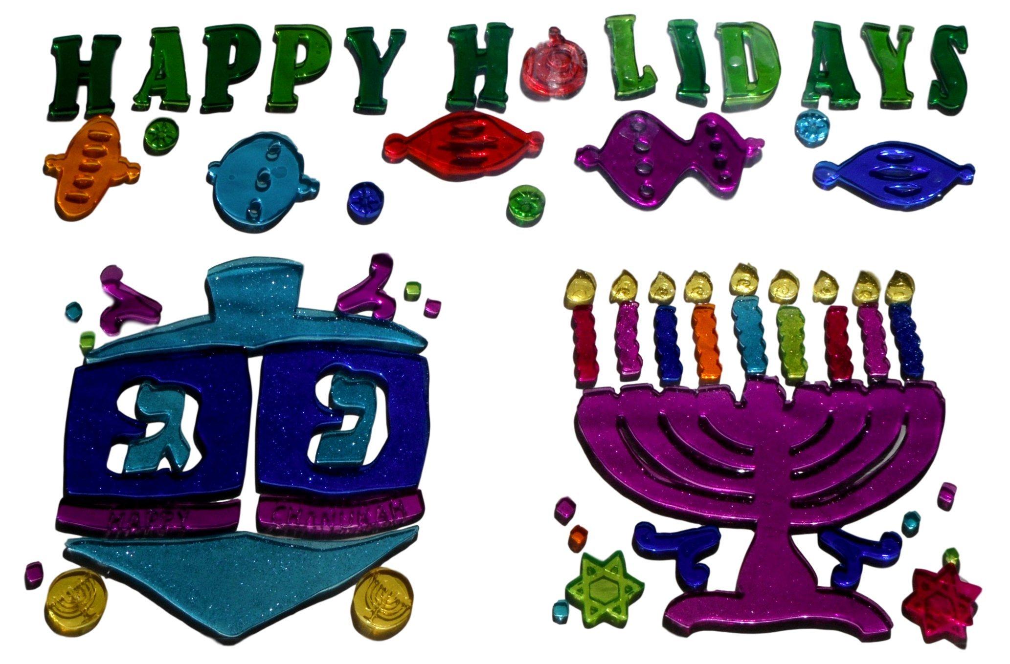 Holiday Diversity Window Gel Clings - Hanukkah and Christmas Decorations (Happy Holidays with Ornaments - Dreidel, Menorah)