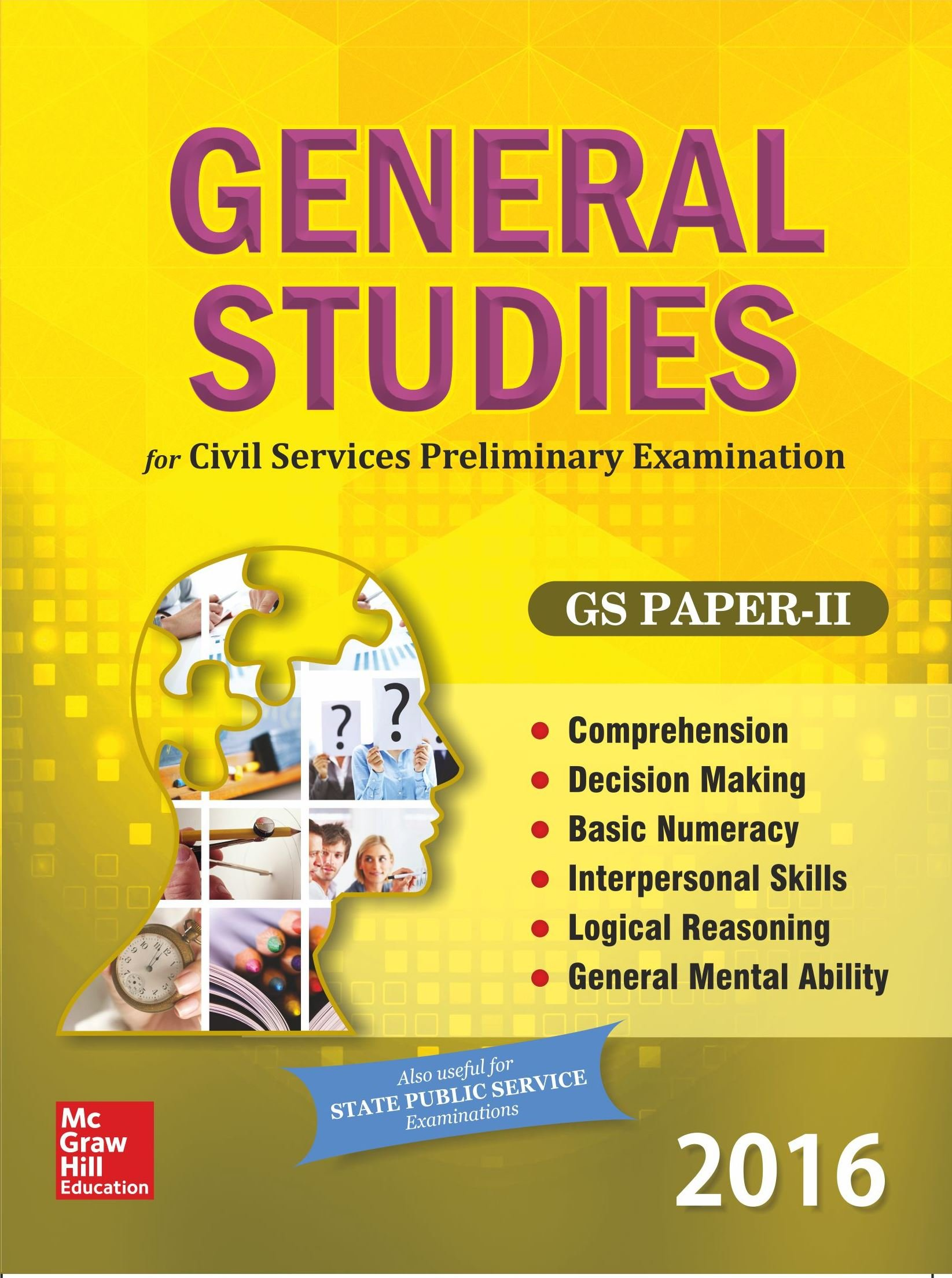 Buy General Studies Paper 2 (2016) (Old edition) Book Online at Low Prices  in India   General Studies Paper 2 (2016) (Old edition) Reviews & Ratings  ...