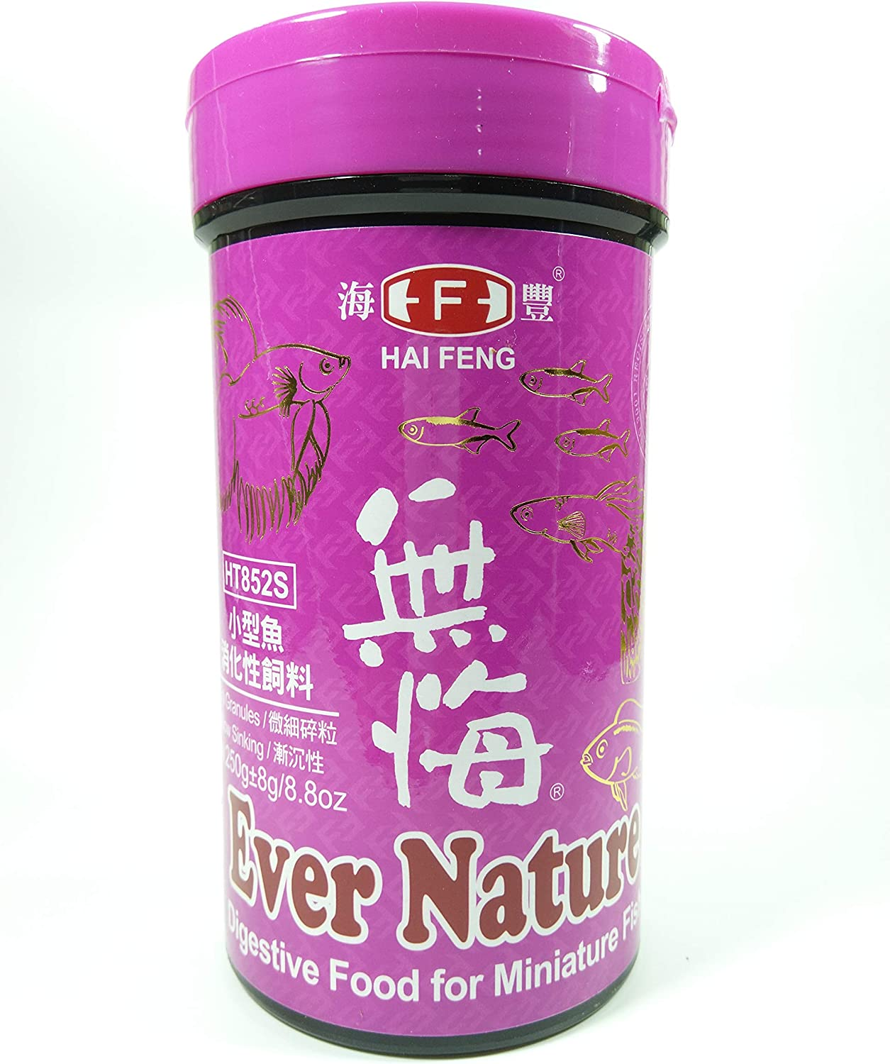 Hai Feng Ever Nature Digestive Food for Miniature Fish, Slow Sinking, Mini Granules, 250g (8.8 oz)
