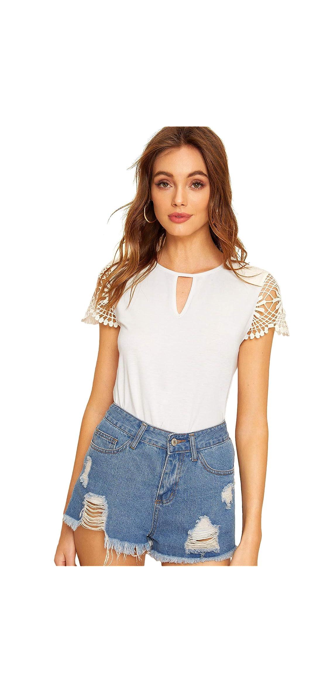 Women's Elegant Lace Cut Out Crewneck Short Sleeve Blouse