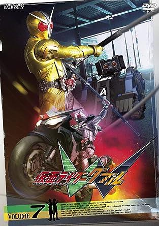 「 仮面ライダーダブル DVD 7」の画像検索結果