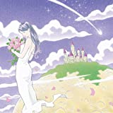奇跡の星/弱虫けむし(CD+DVD+スマプラ)
