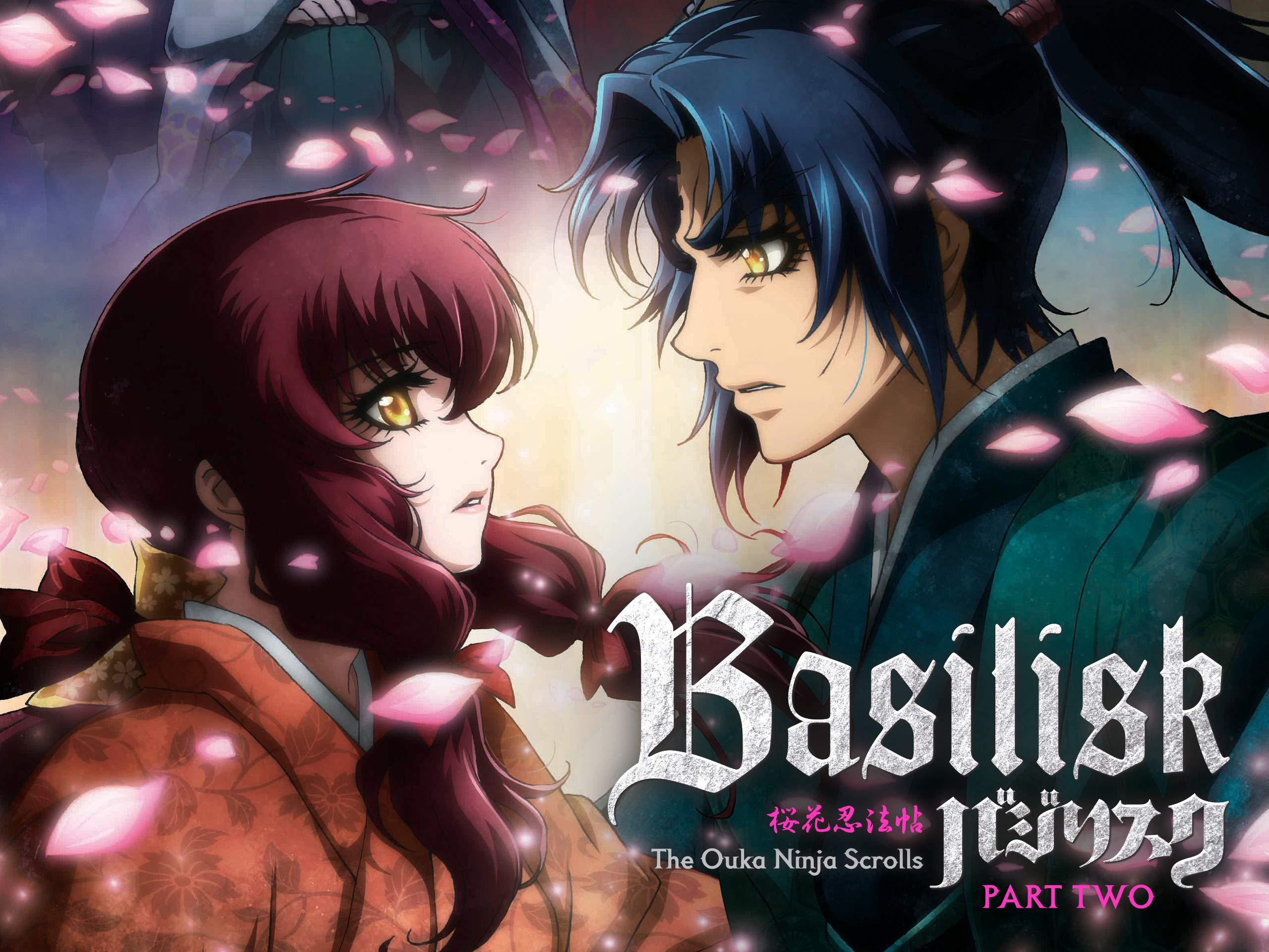 Watch Basilisk: The Ouka Ninja Scrolls, Pt. 2 | Prime Video
