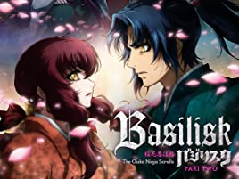 Amazon.com: Basilisk: The Ouka Ninja Scrolls, Pt. 2