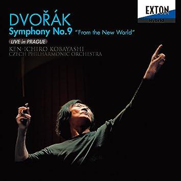 ドヴォルザーク:交響曲第9番「新世界より」(ライヴinプラハ)