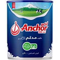 Anchor Fortified Full Cream Milk Powder From Grass Fed Cows 400 Grams (TIN)