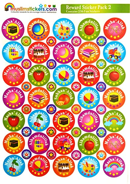 English Reward Sticker Pack 2 (Contains 236 Fun Stickers)
