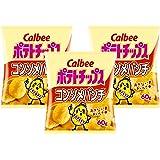 カルビー ポテトチップス コンソメパンチ 60g×3袋