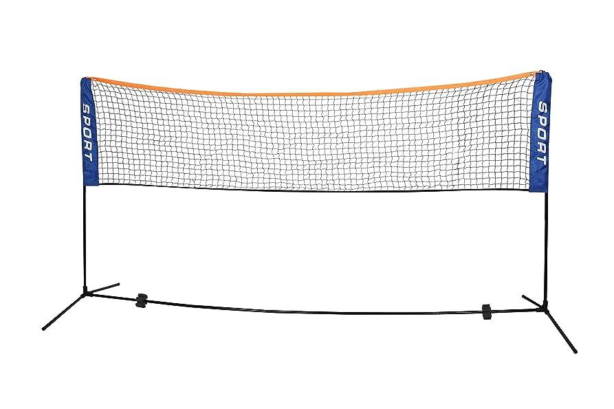ミネラルくそースイング【 バドミントン フル セット 】 2人 用 ラケット シャトル 折り畳み ネット ドリンク スタンド 付属 MI-BADMIN