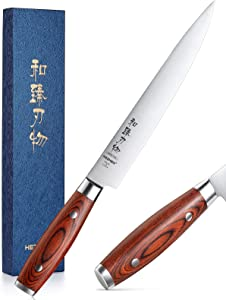 HEZHEN Basic Series Slicer Knife,8Inch,German High Carbon Stainless Steel.Professional Sharp Kitchen FullTang home Carving Barbecue Knife.Color Wooden Handle.Use Restaurants And Picnics.with gift Box