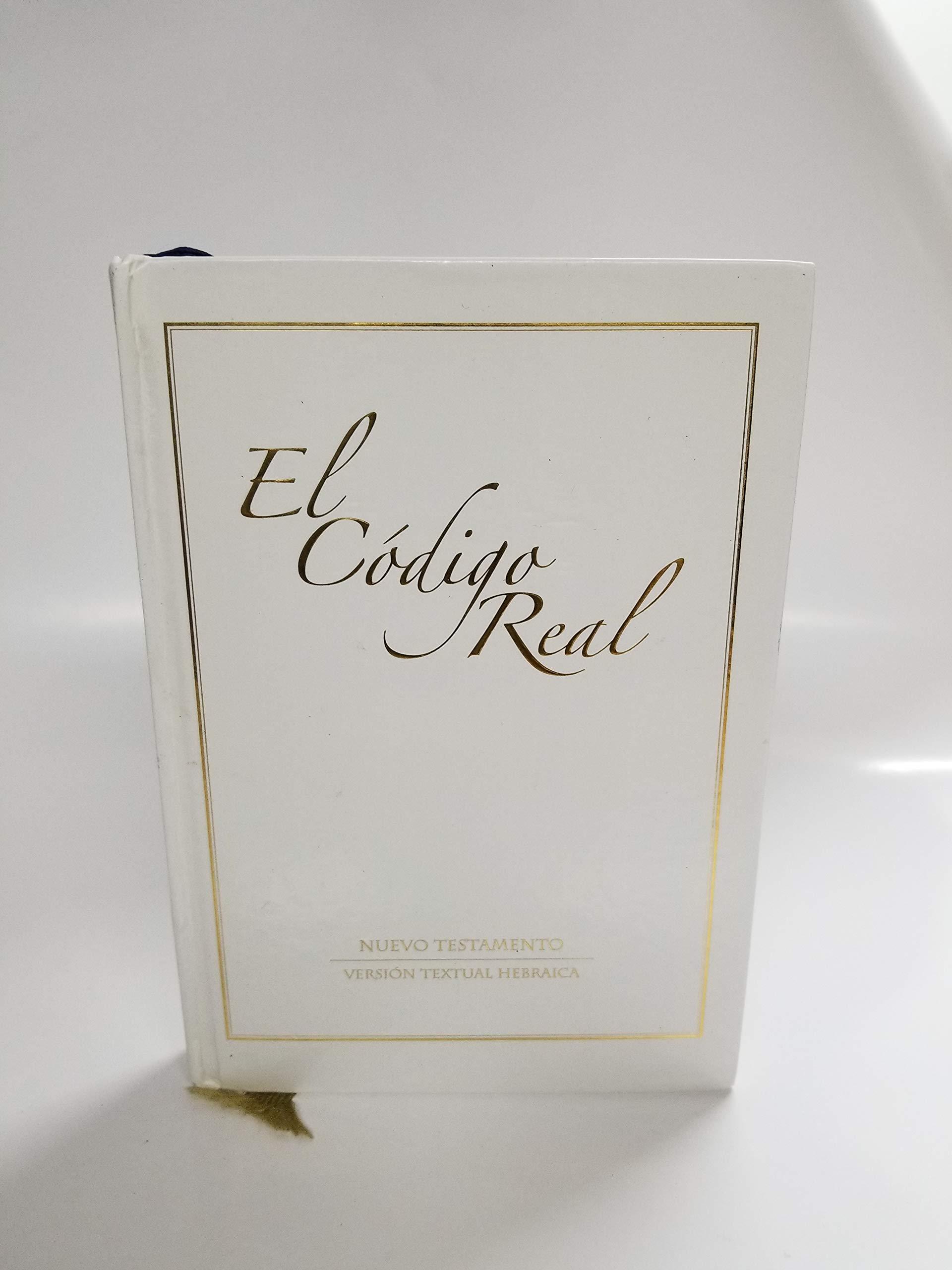 El Codigo Real (Spanish Edition): D.A. Hayyim: 9781930705500 ...