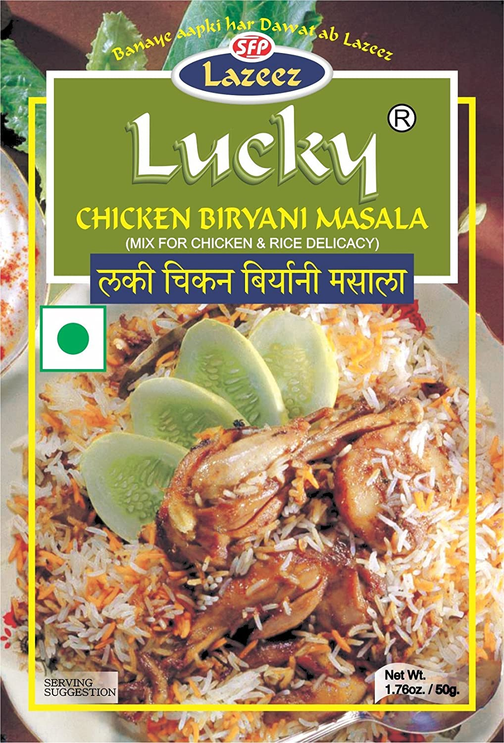 Lucky Masale Chicken Biryani Masala 50G. Pack Of 2: Amazon.in: Grocery &  Gourmet Foods