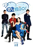 [DVD]恋せよ姐GO! DVD-BOX2