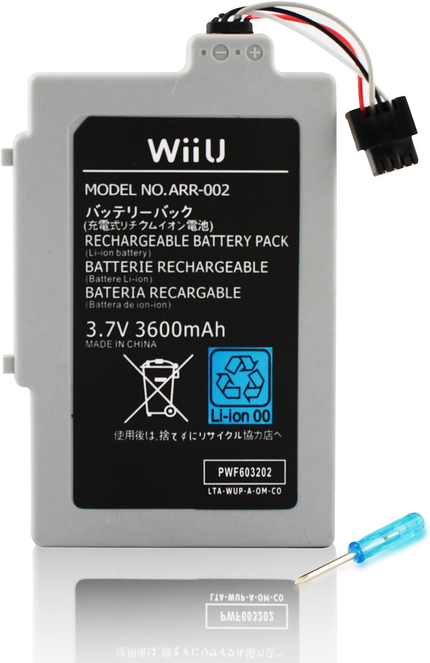 Admirable Wii Parts Diagram Wii Get Free Image About Wiring Diagram New Wiring Cloud Hisonuggs Outletorg