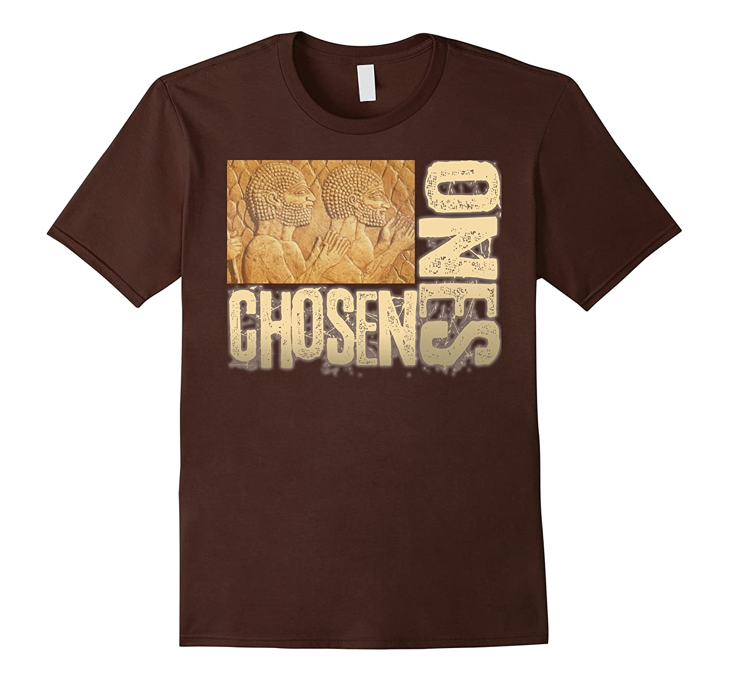 Hebrew Israelite Tribe Judah Torah Truth Chosen Ones T-Shirt