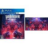 ウルフェンシュタイン: サイバーパイロット(VR専用) 【Amazon.co.jp限定】PS4テーマ「Wolfenstein: CyberpilotOfficial Static Theme」配信 - PS4