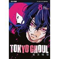 Tokyo Ghoul: 8