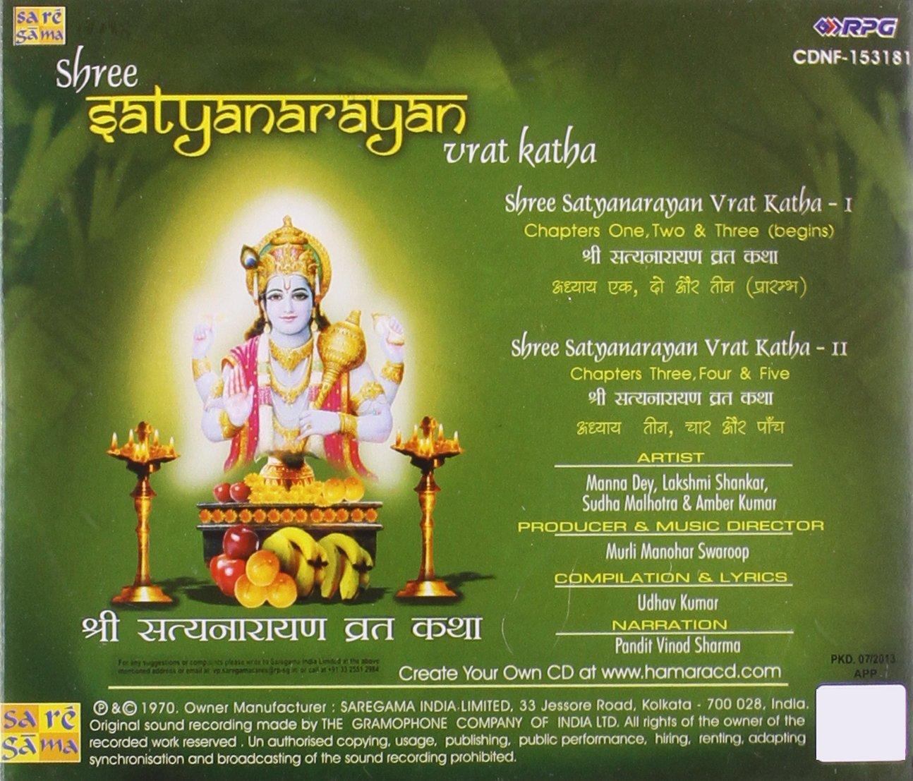 Satyanarayan Pooja Invitation Wordings In English Best Custom