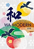 ART BOOK OF SELECTED ILLUSTRATION WA MODERN 和モダン2018年度版