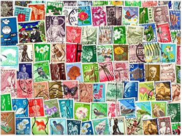 pghstamps Japón 300 Colección de Diferentes Sellos para ...