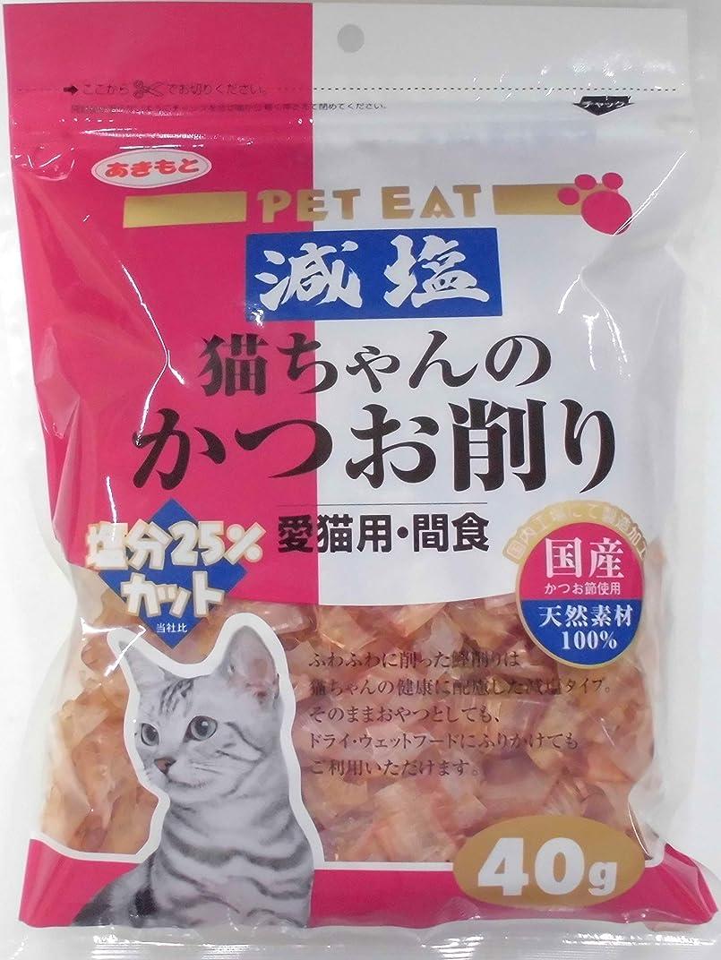 正当な出費告白するペティオ (Petio) 猫用おやつ kirei Cat にゃぶらし20G マグロ Mサイズ