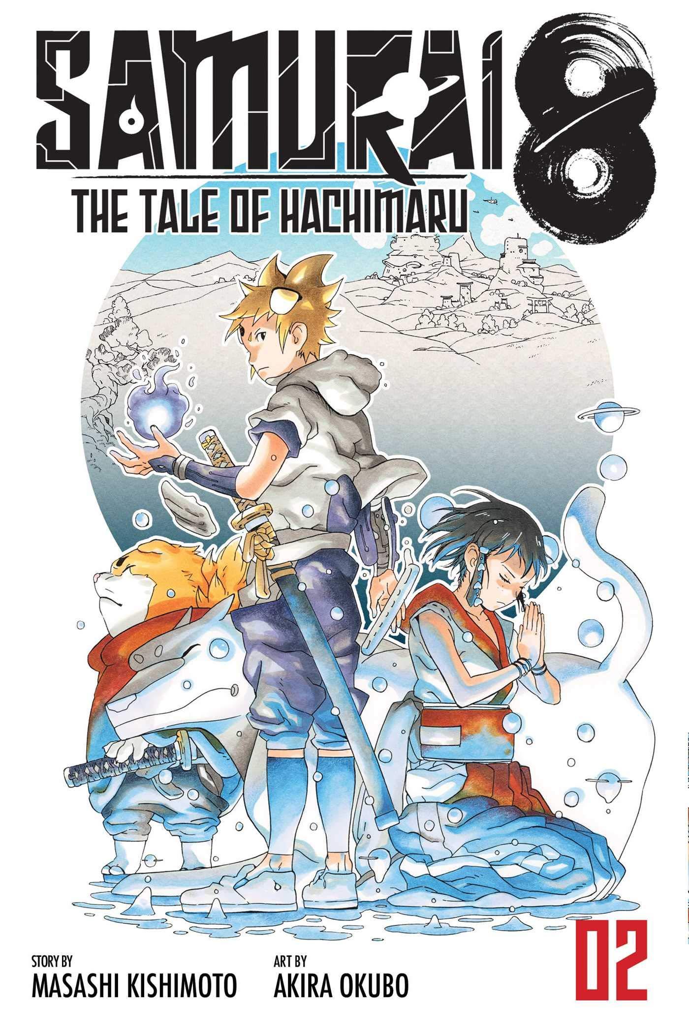 Samurai 8, Vol. 2: The Tale of Hachimaru (2): Masashi Kishimoto ...