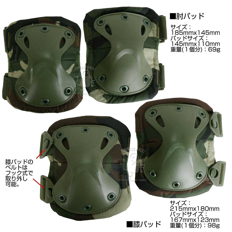 エルボー&二ーパッドセット HATCHタイプ SHENKEL マルチカム pad-002mc XTAK