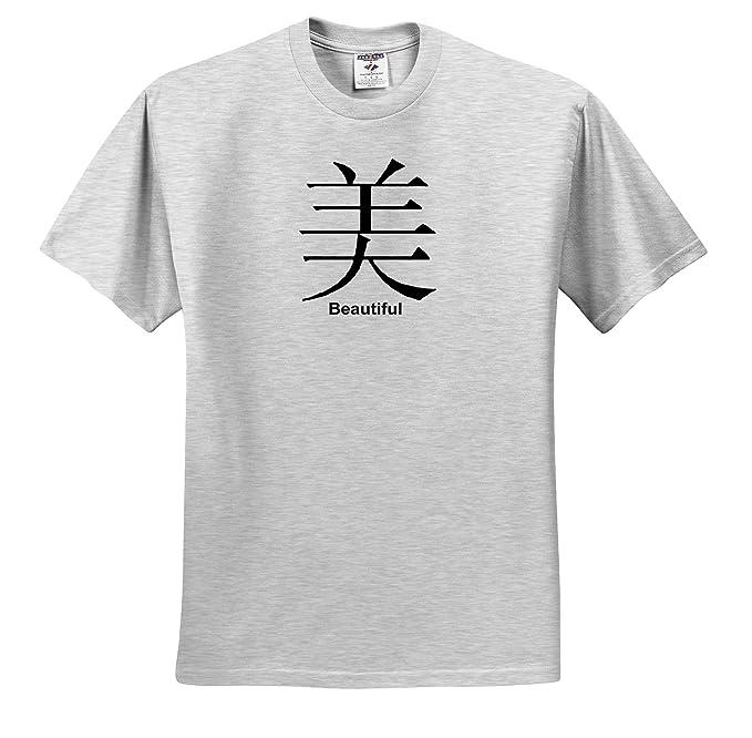 Amazon Chinese Chinese Symbol Beautiful T Shirts Youth