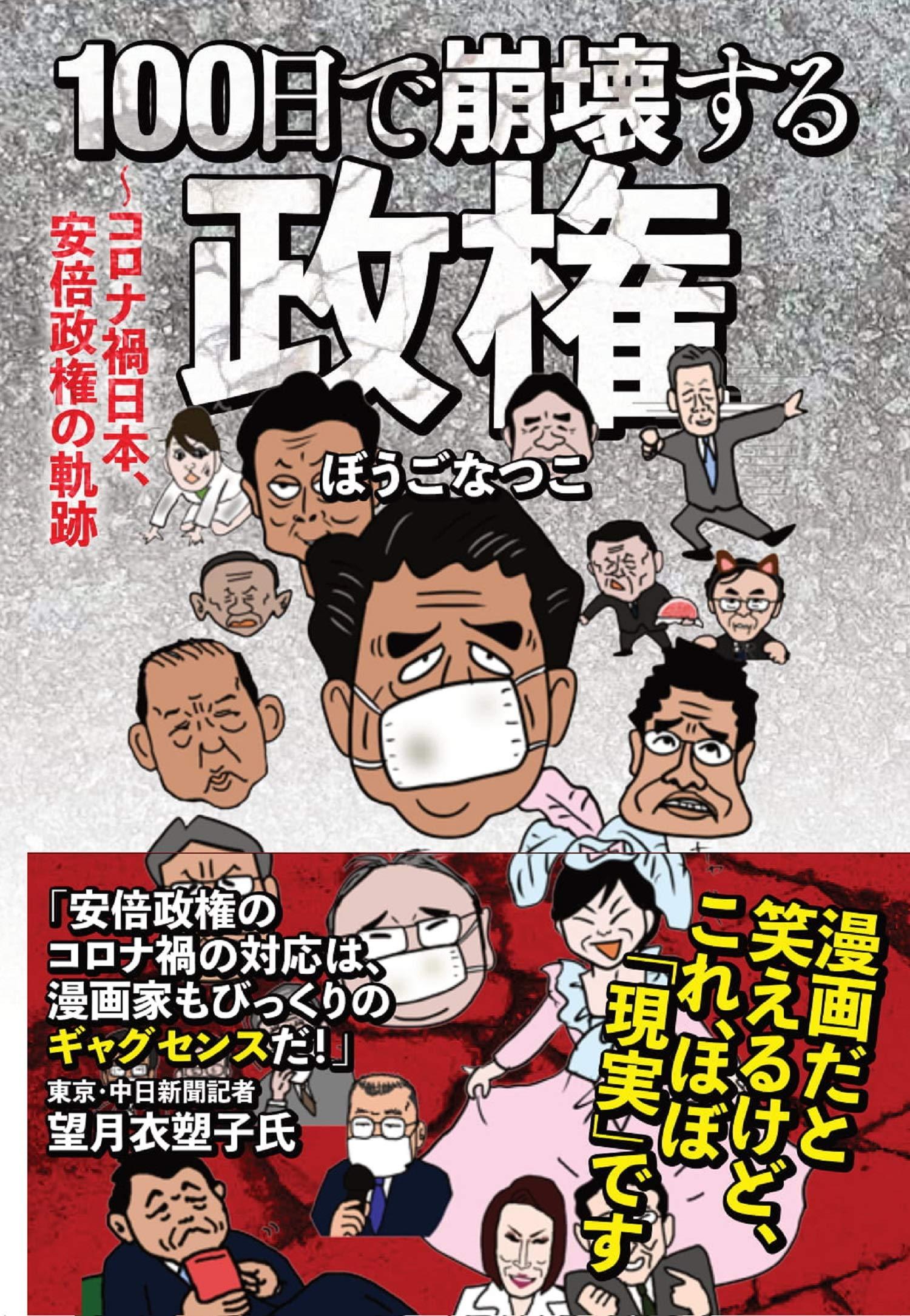 漫画 読み 放題 コロナ