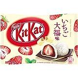 ネスレ日本 ネスレ日本 キットカットミニいちご大福 ×6袋