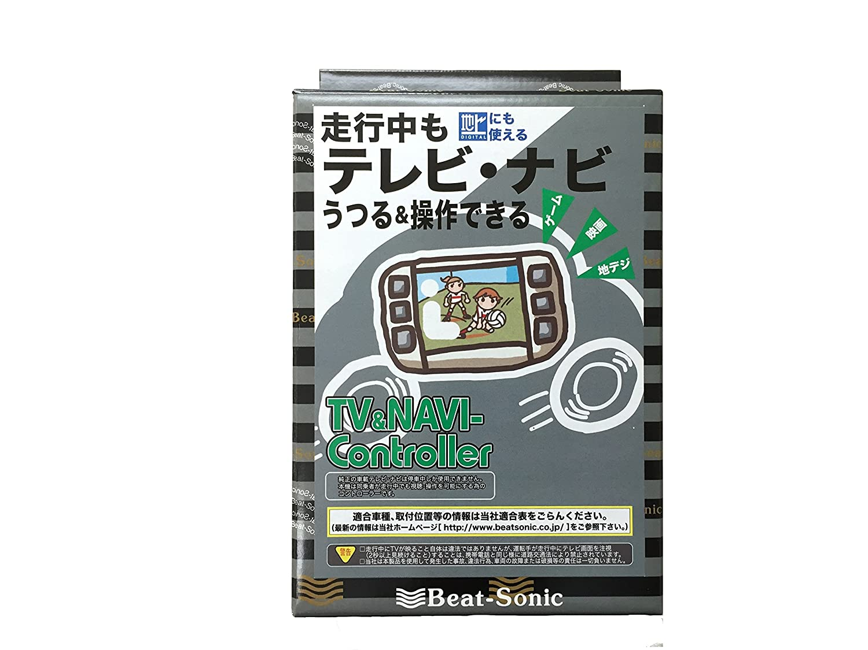 NT6122 Beat-Sonic