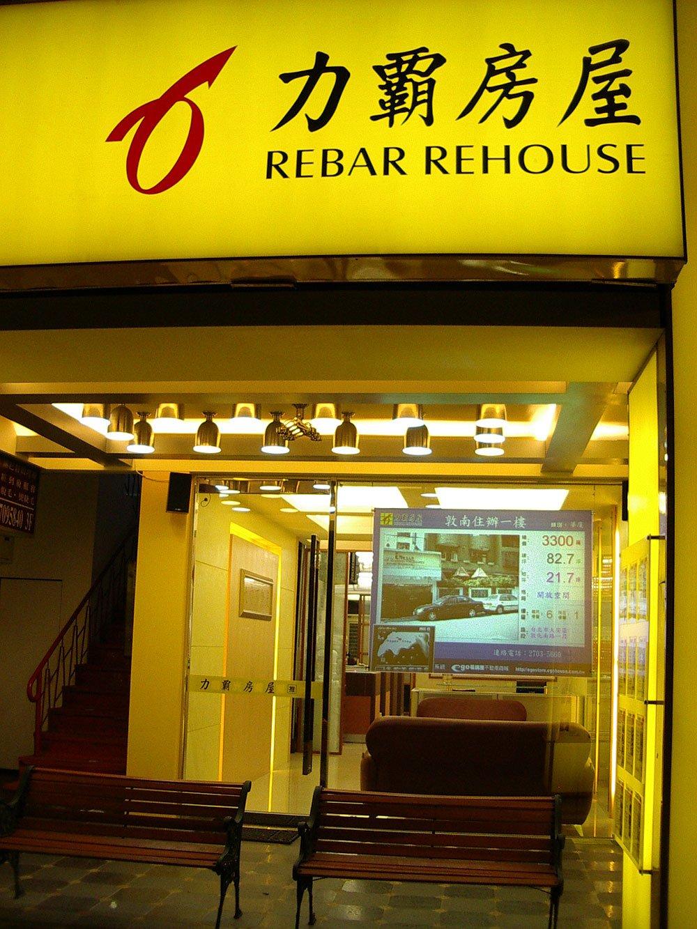 /Écran de projection arri/ère /écran type ST-LAN-R largeur du rouleau 135 x 100 cm film auto-adh/ésif