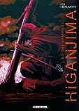 Higanjima : L'île des vampires, tome 27-28