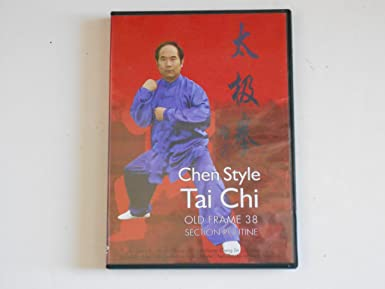 Chen Style Tai Chi Old Frame 38 Section Routine