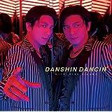 男心 DANCIN'