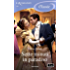 Sette minuti in paradiso (I Romanzi Classic) (Serie Desperate Duchesses by the Numbers Vol. 3)