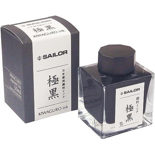 セーラー万年筆 万年筆用ボトルインク 極黒 13-2002-220