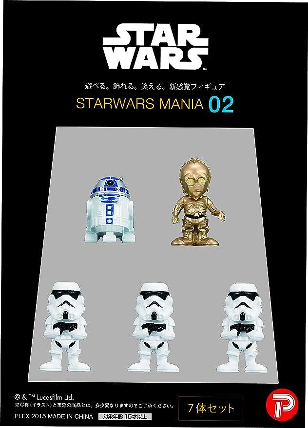 Tsumikore Star Wars mania 02: Amazon.es: Juguetes y juegos