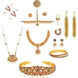 Khushi Purchase Bharatanatyam Full Set (10 Items)