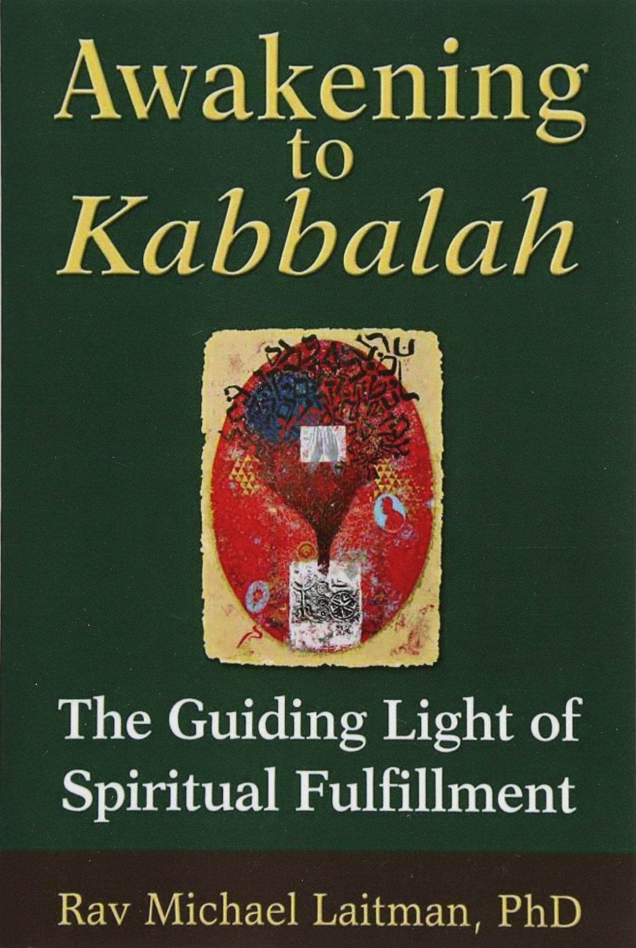 Kabbalah: The Inner Journey - The Meaningful Life Center