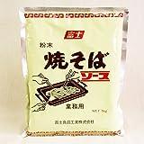 富士 粉末 焼そば やきそば ソース 業務用 1kg 袋