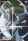鋼鉄三国志 Vol.5 [DVD]